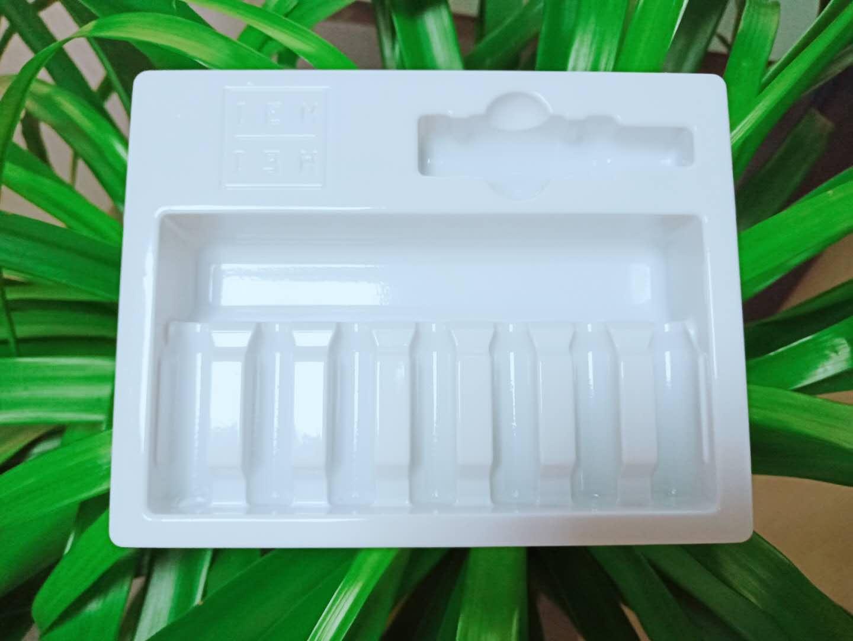 南通化妆品安瓶吸塑盒