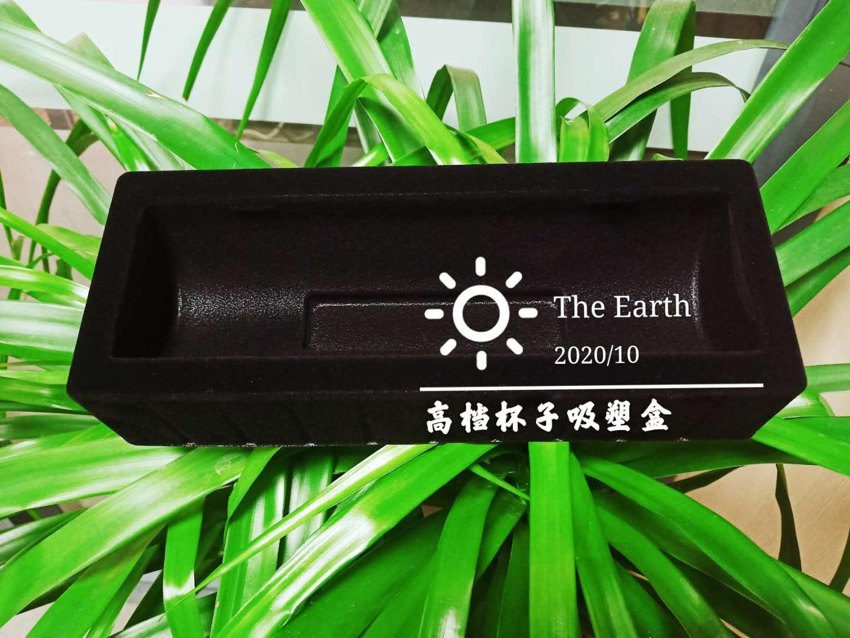 张家港高档杯子吸塑盒