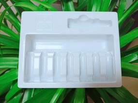 化妆品安瓶吸塑盒